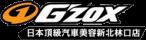 logo_w_name